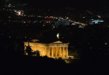Ágora y ciudad de Atenas