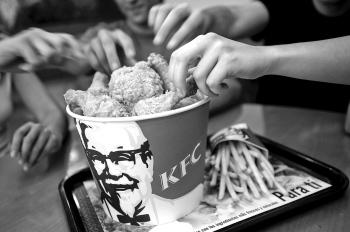 KFC deco restaurantes
