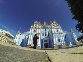 Ucrania. Autorretrato