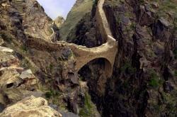 Puente de Shahara