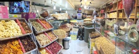 DETALL TENDA DE FRUITS DETALL TENDA DE FRUITS SECS AL BASAR DE TAJRISH – TEHERAN - IRAN