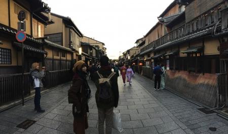 BARRI DE GION   – KIOTO – JAPÓ
