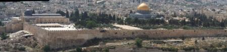 EXPLANADA DE LES MESQUITES - JERUSALEM