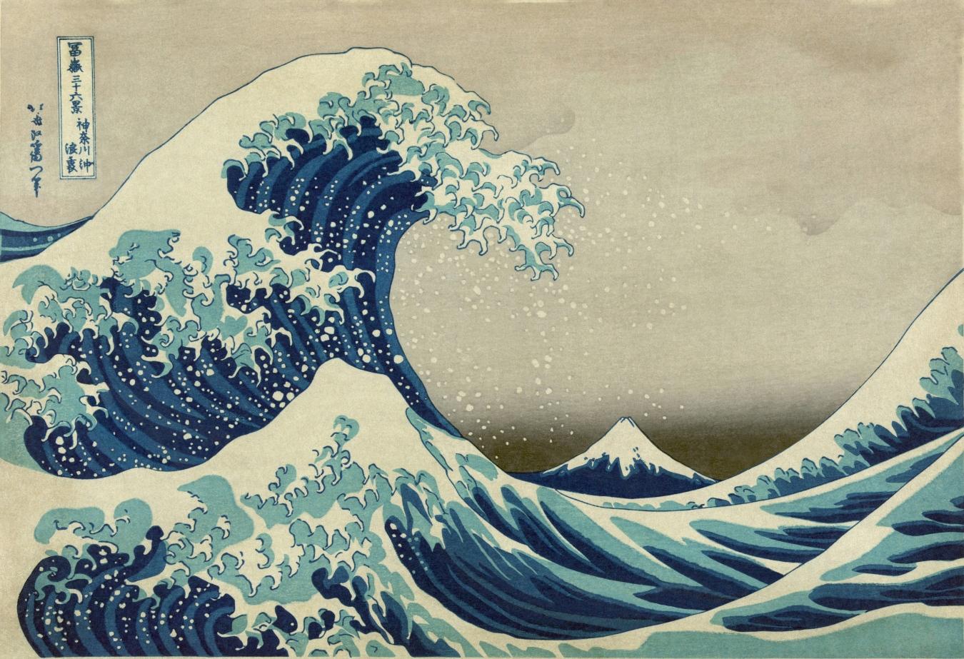 """La gran ola de Kanagawa"" de Katsushika Hokusai - TIENDA - Tienda David Bokeh"