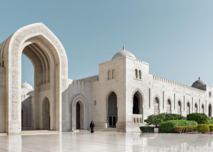 Mezquita del Sultán Qaboos