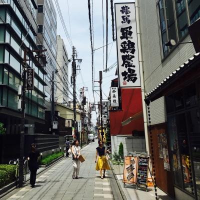 Shimogyo-ku. Kioto