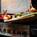 Fotografía Japón La Petite Foto