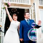 Boda en el Palacio de la Magdalena fotógrafo de bodas La Petite Foto